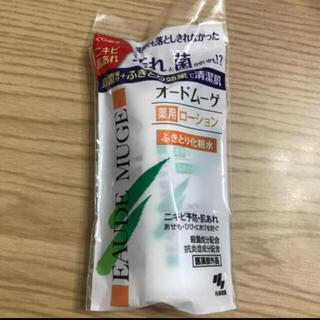 コバヤシセイヤク(小林製薬)のオードムーゲ サンプル(化粧水/ローション)
