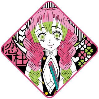 T-ARTS - 【新品 未使用】鬼滅の刃 ミニタオル 弐 甘露寺蜜璃 ガチャ ガシャポン