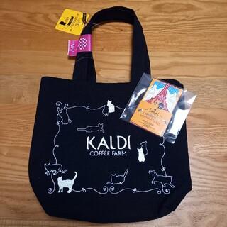 KALDI - カルディ ねこの日 猫の日 プレミアム2021