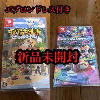Nintendo Switch - 新品未開封 マリオカート8 デラックス 牧場物語 ニンテンドースイッチ セット