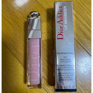 Dior - Dior・ディオールアディクト  リップマキシマイザー  001   新品未使用