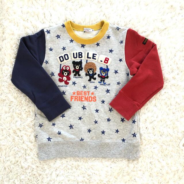 DOUBLE.B(ダブルビー)のミキハウス ダブルB アフロ モンスタートレーナー キッズ/ベビー/マタニティのキッズ服男の子用(90cm~)(Tシャツ/カットソー)の商品写真