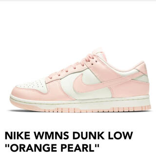 NIKE - NIKE 21ss W DUNK LOW ORANGE PEARL 24cm
