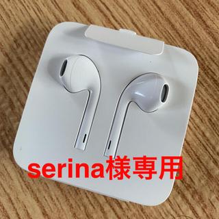 Apple - 新品未使用★ iPhone 純正 イヤホン アップル Apple
