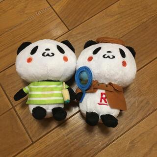 ラクテン(Rakuten)の楽天パンダ パンダフルコレクション ぬいぐるみ 2種セット(ぬいぐるみ)