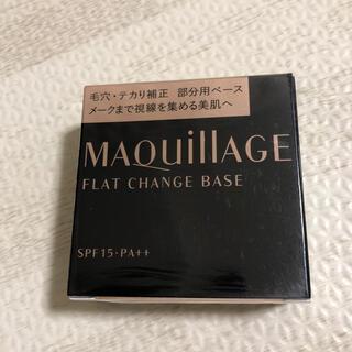 MAQuillAGE - マキアージュ フラットチェンジベース