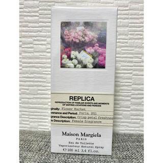 Maison Martin Margiela - ★新品Maison Margiela REPLICA FLOWER MARKET