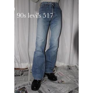 Levi's - 90s リーバイス 517 フレアデニム ジーンズ w28l32