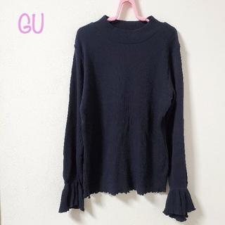 GU - 【140】新品 ジーユー 長袖 トップス