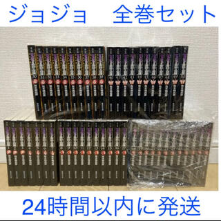 集英社 - ジョジョの奇妙な冒険 文庫版 全巻 最安値