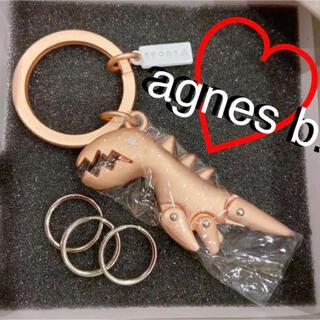 agnes b. - 【新品未使用】アニエスベー agnes b. 恐竜キーホルダー