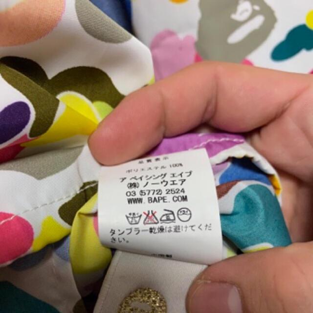 A BATHING APE(アベイシングエイプ)の『激レア』bape マルチカモマウンテンパーカー メンズのジャケット/アウター(マウンテンパーカー)の商品写真