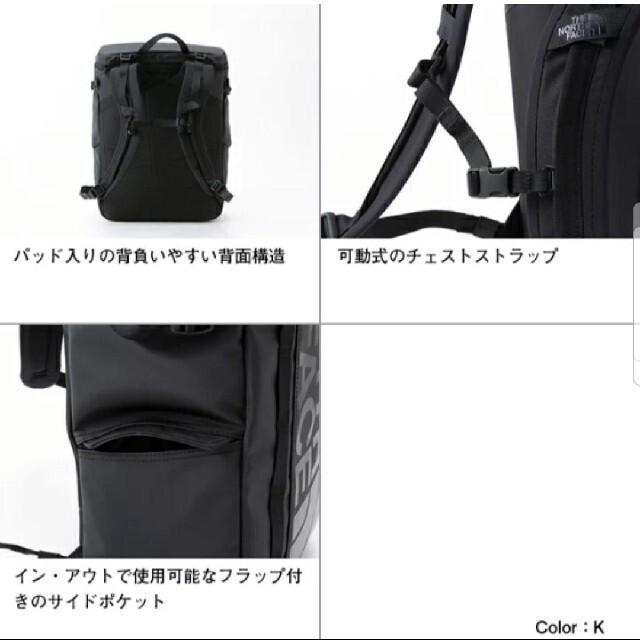THE NORTH FACE(ザノースフェイス)の【新品】THE NORTH FACE(ノースフェイス)リュック バックパック メンズのバッグ(バッグパック/リュック)の商品写真