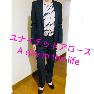 UNITED ARROWS - ユナイテッドアローズ A Day in the life セットアップ