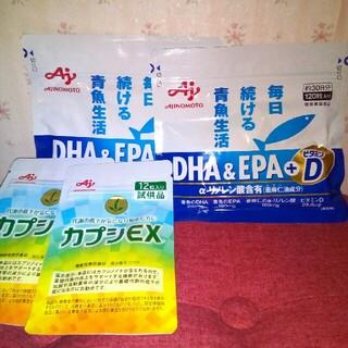 味の素 - 味の素 DHA&EPA+ビタミンD 120粒入 カプシEX 12粒入 2セット