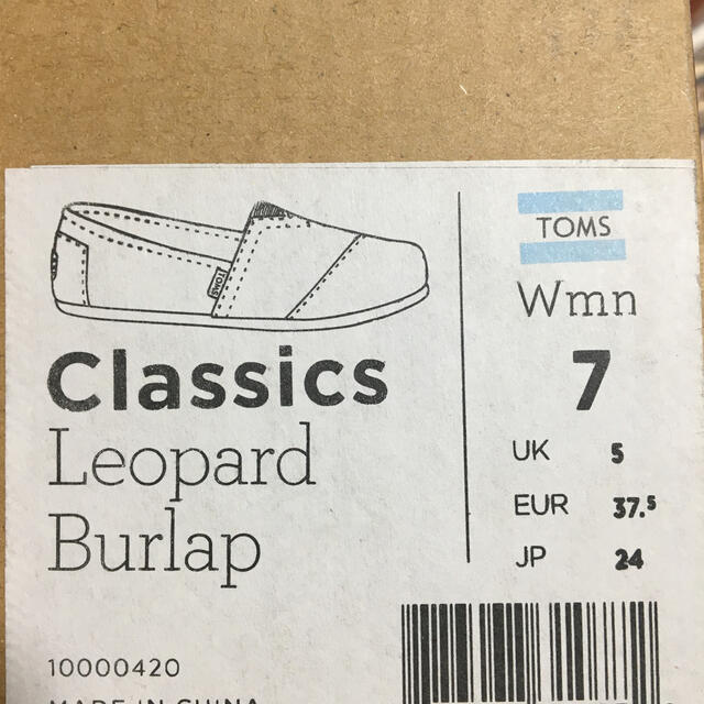 TOMS(トムズ)のトムズシューズ レディースの靴/シューズ(スリッポン/モカシン)の商品写真