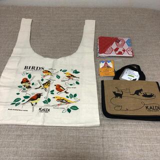 カルディ(KALDI)のカルディ ネコの日バッグ&バードフレンドリーバッグ 他(エコバッグ)