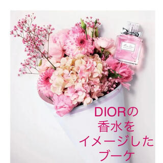 クリスチャンディオール(Christian Dior)の「ミス ディオール フラワー ブーケ」(生花)フレグランスをイメージした花束(その他)