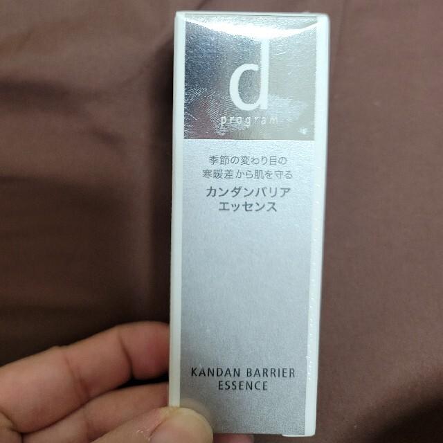 d program(ディープログラム)の資生堂 dプログラム カンダンバリア エッセンス 敏感肌用保湿美容液(40ml) コスメ/美容のスキンケア/基礎化粧品(美容液)の商品写真