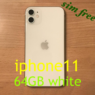 Apple - 値下げ!【超美品】iphone11 64GB white sim free