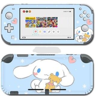 ニンテンドースイッチ(Nintendo Switch)のシナモロール ニンテンドースイッチライトスキンシール#90 任天堂Switch(携帯用ゲームソフト)