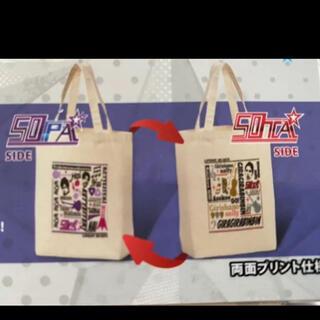50TA 50PAトートバッグ&マスクケース(お笑い/バラエティ)