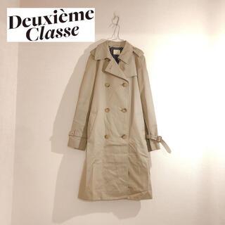 DEUXIEME CLASSE - 美品【Deuxieme Classe 】トレンチコート 内生地シルク