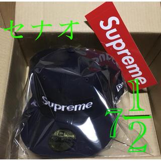 Supreme - supreme Champions Box Logo New Era 7 1/2