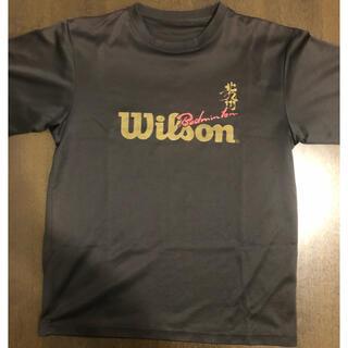 ウィルソン(wilson)のウィルソン Tシャツ wilson ウェア 練習着 Lサイズ(バドミントン)