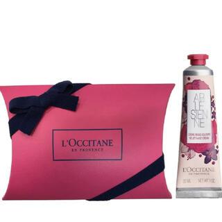 L'OCCITANE - ロクシタン ハンドクリーム 新品未開封