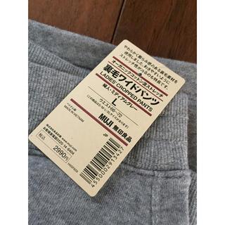 ムジルシリョウヒン(MUJI (無印良品))の無印 裏毛ワイドパンツ Lサイズ(ルームウェア)