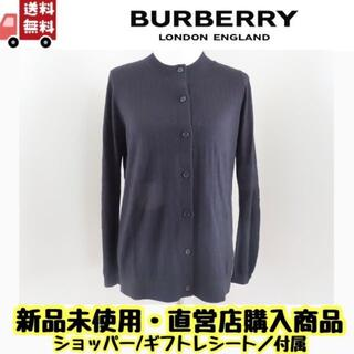 BURBERRY - 【新品,春服】バーバリー BURBERRY カーディガン セーター 紺