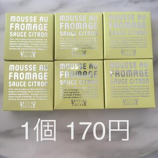 シセイドウ(SHISEIDO (資生堂))の資生堂パーラー ムース オ フロマージュ 6個(菓子/デザート)