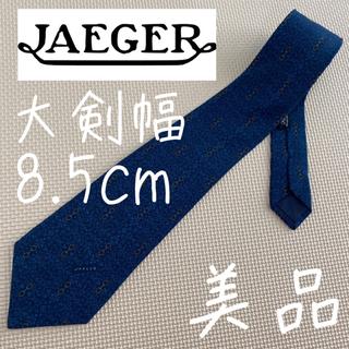 イエーガー(JAEGER)の✨美品✨ JAEGER イエガー ネクタイ レギュラータイ 総柄 おしゃれ❤(ネクタイ)