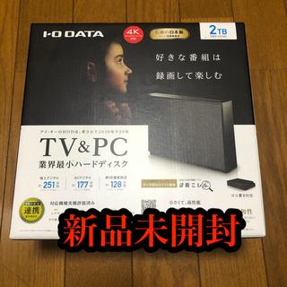 IODATA - HDCZ-UTL2KC 外付けHDD 新品未使用