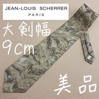 ジャンルイシェレル(Jean-Louis Scherrer)の✨美品✨ JEAN LOUIS SCHERRER ネクタイ レギュラータイ(ネクタイ)
