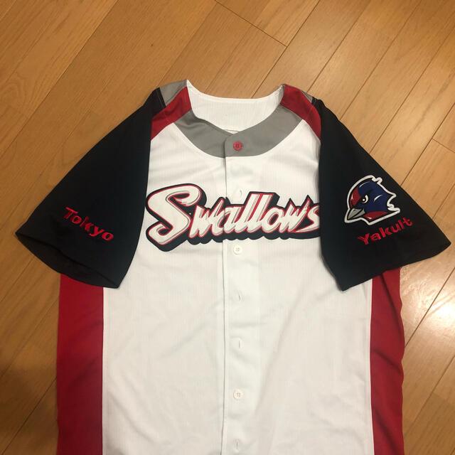 東京ヤクルトスワローズ(トウキョウヤクルトスワローズ)の東京ヤクルトスワローズ 応援ユニフォーム(背番号なし) スポーツ/アウトドアの野球(応援グッズ)の商品写真
