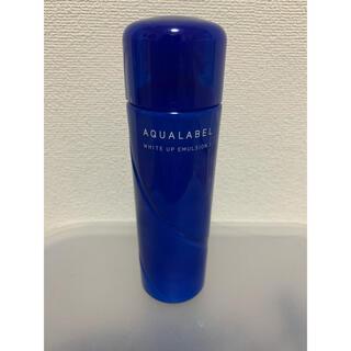 アクアレーベル(AQUALABEL)の資生堂 アクアレーベル 乳液(乳液/ミルク)
