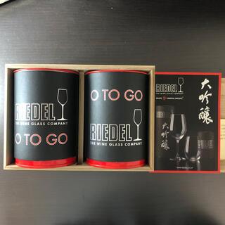 リーデル(RIEDEL)の【未使用】リーデル 大吟醸オー 酒テイスター グラス(グラス/カップ)