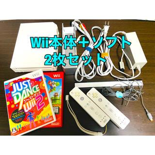 Wii - 【動作確認済】Wii本体 ジャストダンス2 スーパーマリオブラザーズ