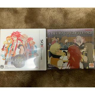 テイルズオブジアビス ゲームソフト 3DS ドラマチックCD付