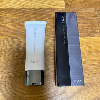 ARSOA - アルソア モイストメイクアップベース