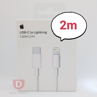 iPhone - Apple lightning to USB-Cケーブル 2m 1本