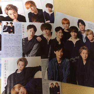 Kis-My-Ft2 - 【Hayu0517様専用】Kis-My-Ft2  切り抜き TV station
