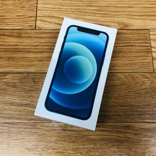 iPhone - iPhone 12 Mini 64G ブルー SIMフリー 新品未開封