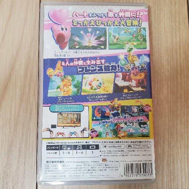 Nintendo Switch(ニンテンドースイッチ)の星のカービィ スターアライズ Switch用ソフト エンタメ/ホビーのゲームソフト/ゲーム機本体(家庭用ゲームソフト)の商品写真