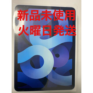 アイパッド(iPad)のiPad Air4 スカイブルー 64GB Wi-Fi(タブレット)