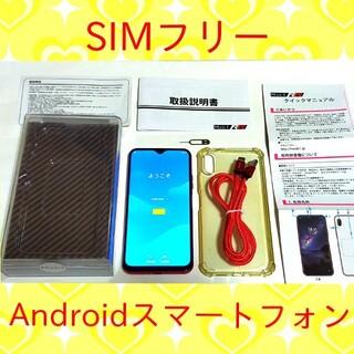 ANDROID - シムフリー スマートフォン Mode1 RR(MD-04P)  3大キャリア対応