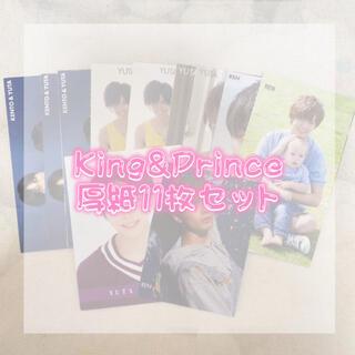 ジャニーズ(Johnny's)のKing&Prince 厚紙カード11枚セット(男性アイドル)