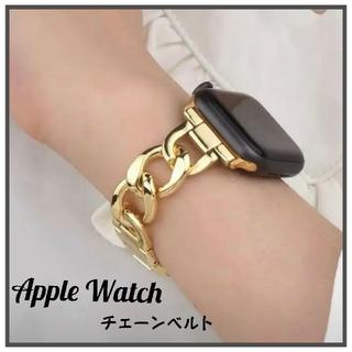 アップルウォッチ ゴールド ペア 大人気 お揃い Apple Watchベルト